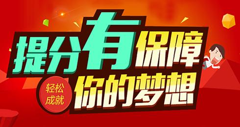 2018年公选遴选招生简章