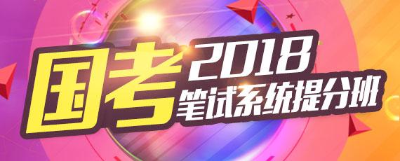 2017辽宁特岗教师培优系列